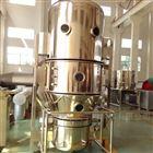 一步沸腾制粒机、冲剂颗粒一步造粒机