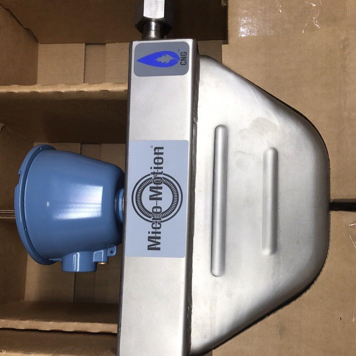 艾默生F200质量流量计成功案例