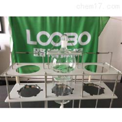 LB-CQ-3 三聯萃取儀