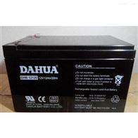 12V12AH大华蓄电池DHB12120机房电源