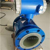 LDY-50S1212001J-MAGR精准电磁流量计简介