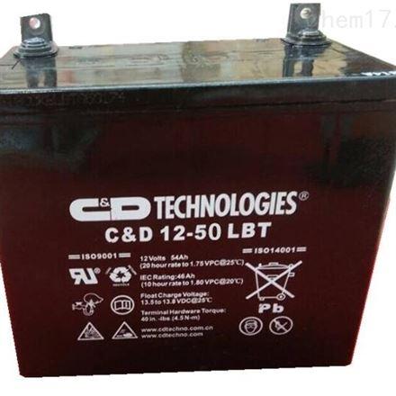 西恩迪蓄电池 12-50 LBT 12V50AH UPS专用