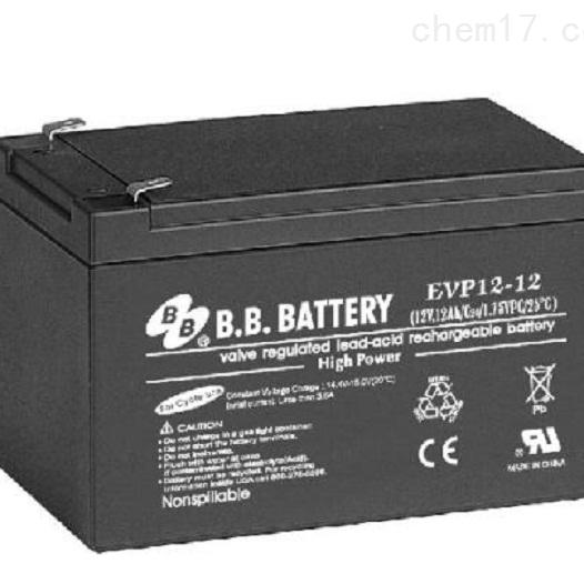 台湾BB铅酸蓄电池EVP12-12