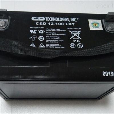 C&D 12-100 LBT 12V100AH西恩迪蓄电池 12-100 LBT 12V100AH UPS专用