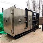 江西制药厂用的真空冷冻干燥机选型/价格