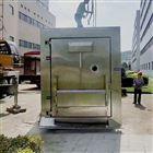 处理药厂八成新40平方真空冷冻干燥机