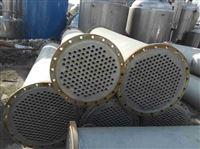 厂家出售二手80平方冷凝器