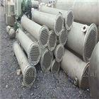 出售二手不锈钢列管冷凝器厂家