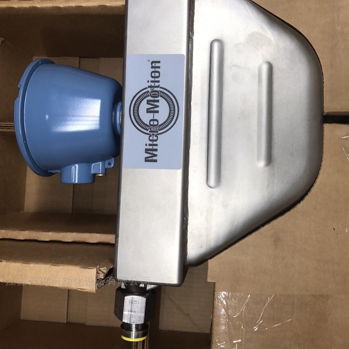 R200艾默生质量流量计选型手册