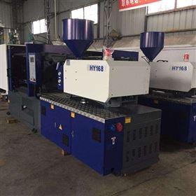 扬州光塑250吨二手注塑机多少钱能收呢