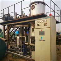 多种二手1吨钛材质MVR蒸发器 浓缩