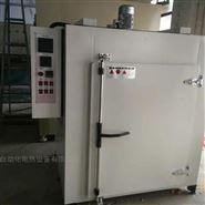 直销台车式油桶加热箱YT881环氧树脂固化箱