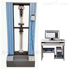 微控电子拉力试验机
