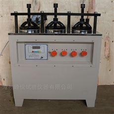 防水卷材不透水仪供应