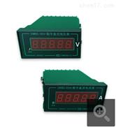 DMB2数字直流电压表、电流表