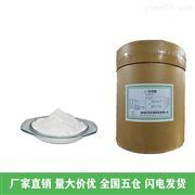 L-亮氨酸生产厂家
