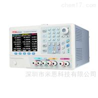 UTP8033U/35U/UTP8303Z/05Z优利德UTP8033U/UTP8303Z编程直流稳压电源