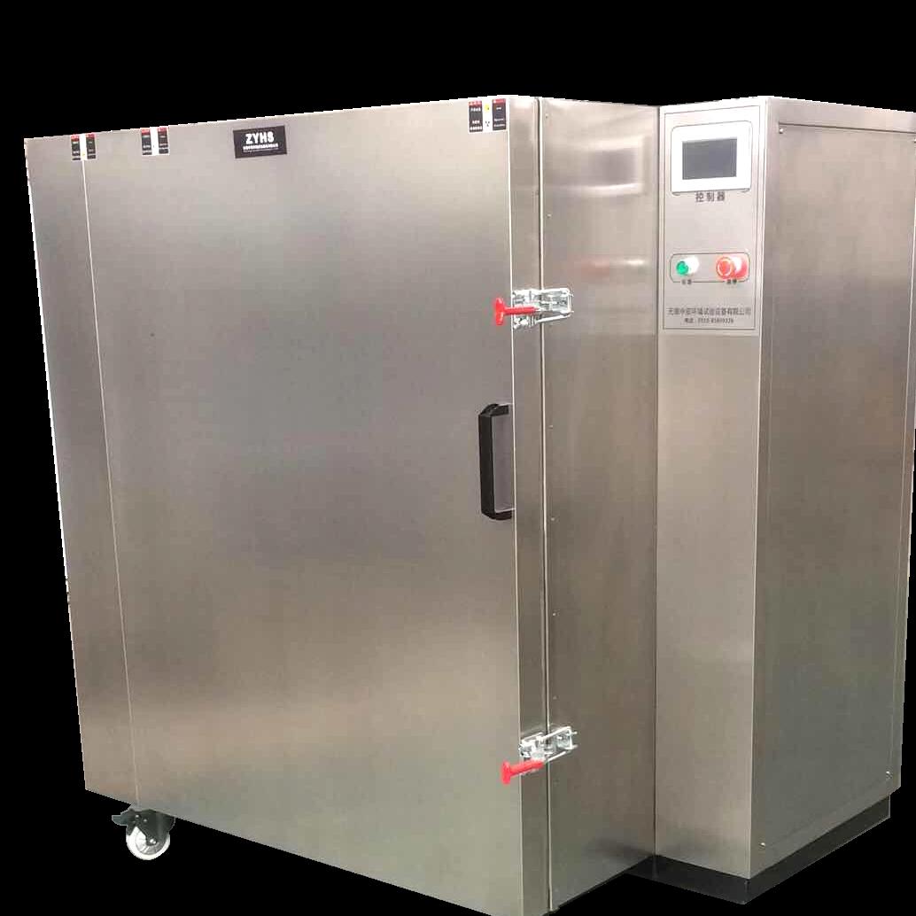 KLS/SDG-600速凍機廠家
