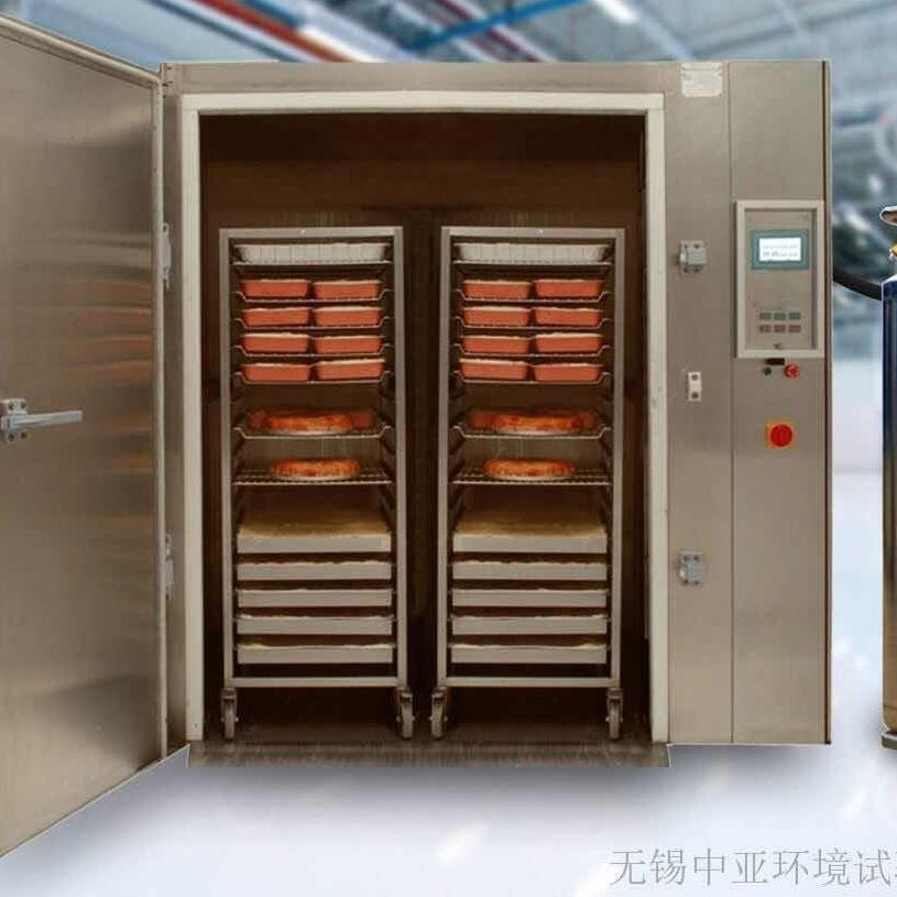 KLS/200江蘇液氮噴淋式速凍機價格
