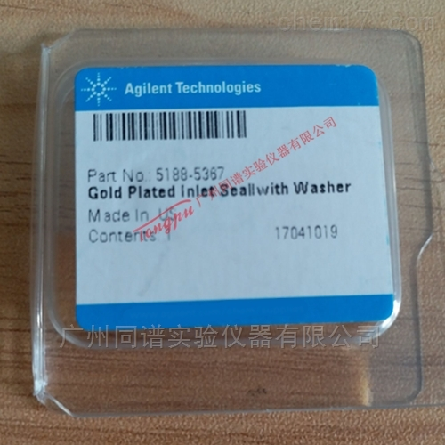 安捷伦分流平板进样口密封垫,垫圈5188-5367