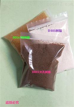 D301弱碱树脂辽宁D301FC大孔弱碱性阴离子交换树脂
