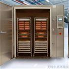 食品速凍機