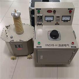 YNSYB140kv高压静电发生器