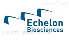 echelon biosciences产品