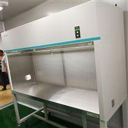 垂直送风生物洁净工作台/光电产业无菌测试
