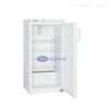 LKexv 2600进口防爆冰箱冷藏柜
