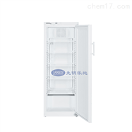 LKexv 3600进口防爆冰箱冷藏柜