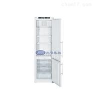 LCexv 4010进口防爆冰箱冷冻冷藏组合柜