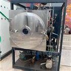 销售5台真空冷冻干燥机
