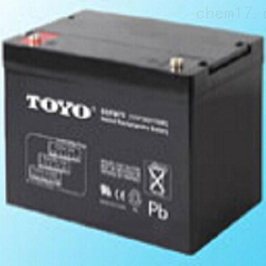 东洋蓄电池6GFM75销售中心