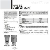 AM綦江区SMC水滴分离器参数*