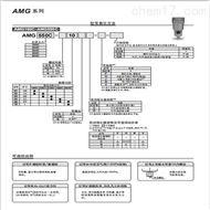 ZM、ZR、ZU甘南SMC真空单元代理批发价