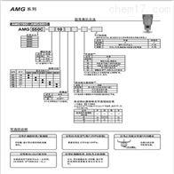 DM9浦东新区SMC磁性开关资料一级代理