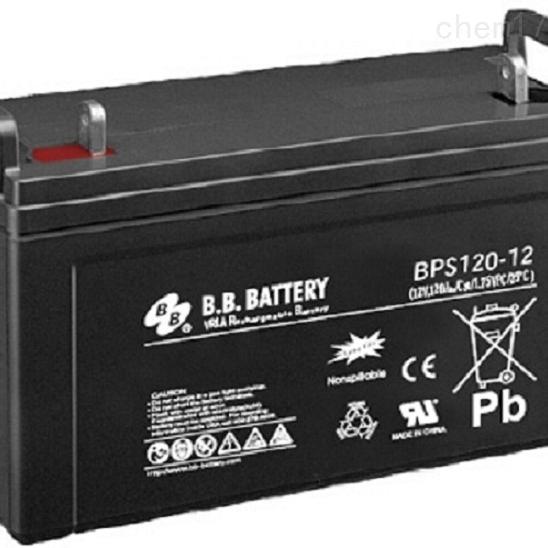 台湾BB蓄电池BPS120-12正品销售