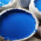 zl快速发货-彩钢水性翻新漆 彩钢翻新油漆价格