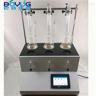 全自动减压蒸馏测定仪厂家