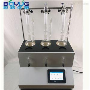 全自动智能蒸馏仪价格