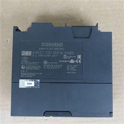 6ES7 312-1AE14-0AB0西门子S7-300CPU模块CPU312,32K内存