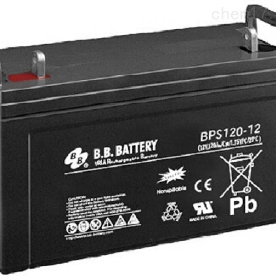 台湾BB蓄电池BPS120-12免维护