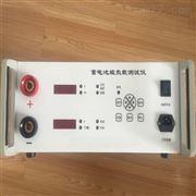博扬牌蓄电池负载测试仪设备