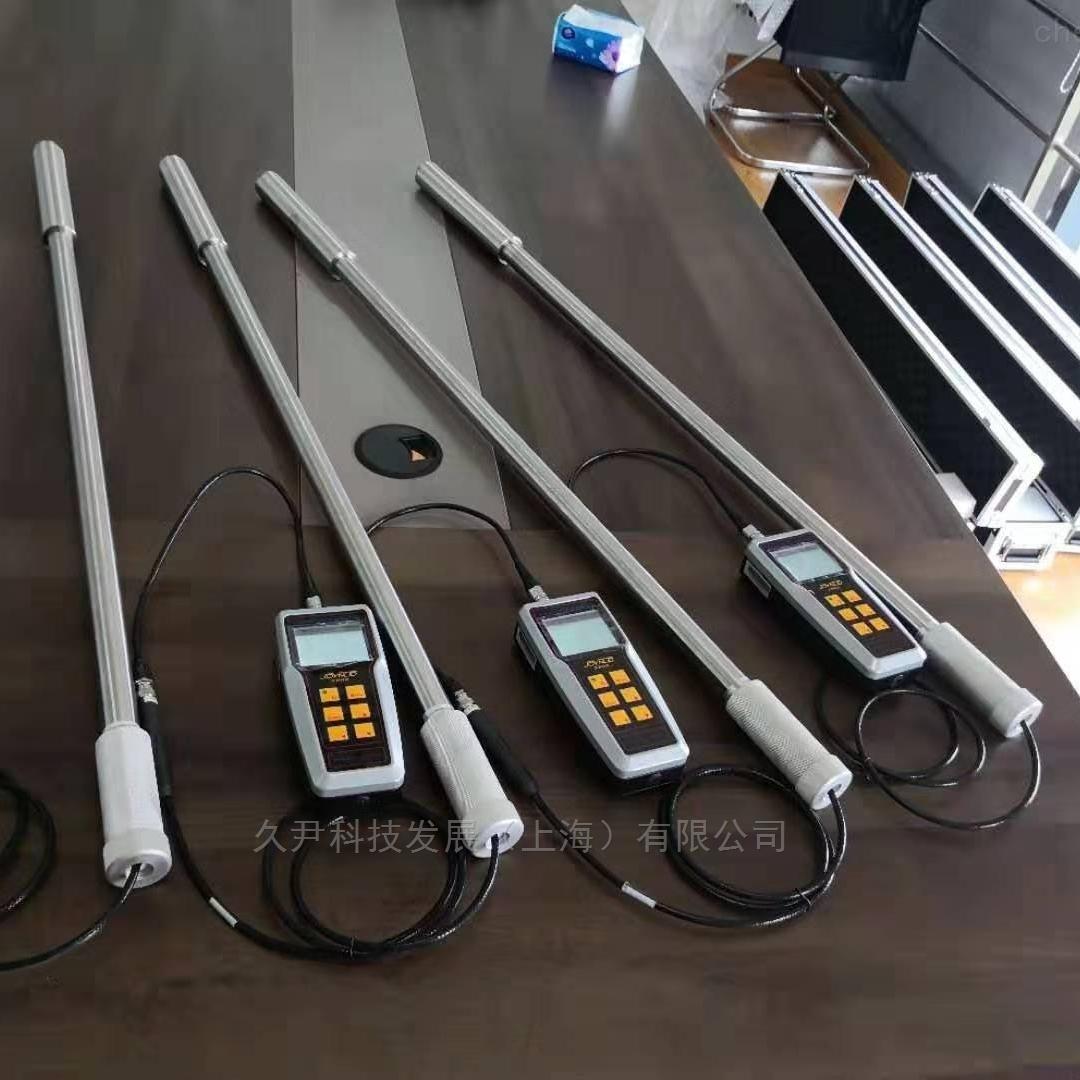 便携式烟气湿度仪 手提式湿度分析仪