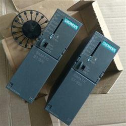 6ES7 315-2AG10-0AB0西门子S7-300CPU模块CPU315-2DP, 128K内存
