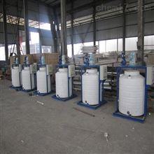 MYJY-1000L联氨除氧加药装置
