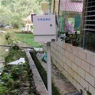JYB-FY四川达州公园负氧离子监测设备制造商