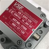 德国VSE威仕流量计VS2GPO12V12A11/3 24VDC