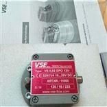 德国VSE流量计VS0.02GPO12V 32N11/4现货